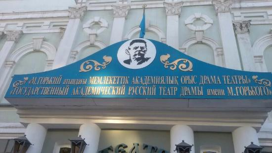 M. Gorkiy Russian Drama Theatre