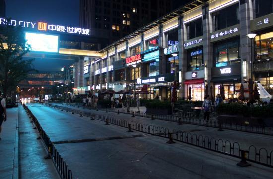 世界城商业街