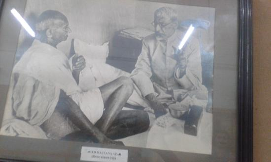 Assam Rajyik State Museum: This is photo of collection of Mr. M.K.Gandhi (RASHTRA PITA) by govt.of Assam