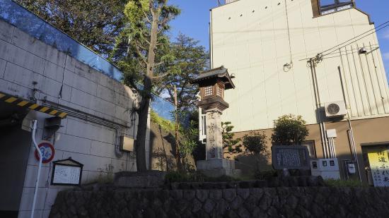 Oiwake Stone Guidepost