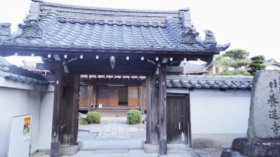 Yoren-ji Temple