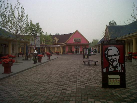 Beijing Scitech Premium Outlet Mall : Un viale del parco moda