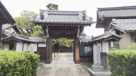 Keisen-ji Temple