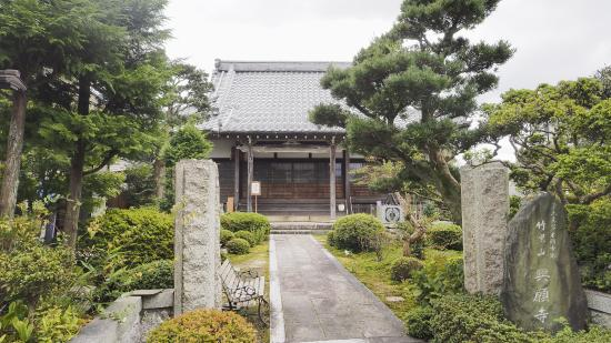 Kogan-ji Temple
