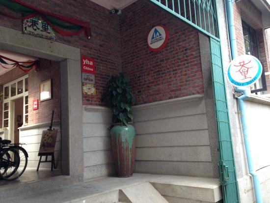 Xiangli International Youth Hostel