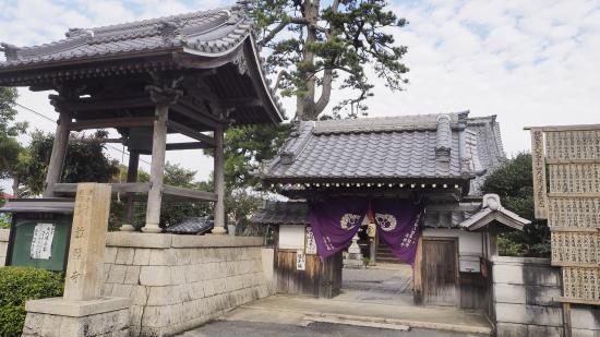 Kyogan-ji Temple