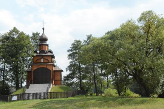 Orthodox Monastery of Saint Onofrio