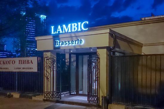 "Brasserie Lambic: Вход в ресторан ""Ламбик""."