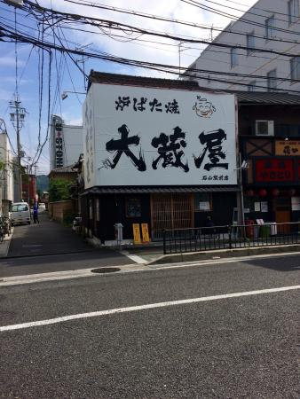 Robatayakiokuraya Ishiyama Ekimae