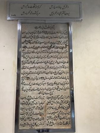 Hamedan Province, Iran: Abo-ali-sina Tomb(Scientist,Astronomer&Poet