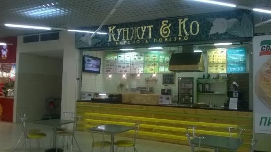 Kunzhut & Ko