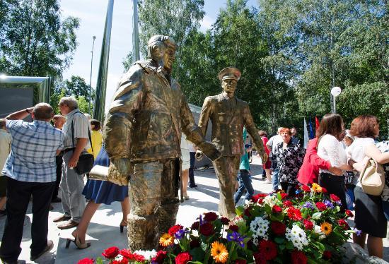 Park Aviatorov