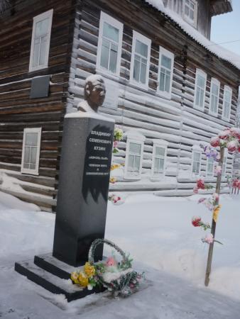 Lampozhnya, Russland: Дом-музей В.С. Кузина