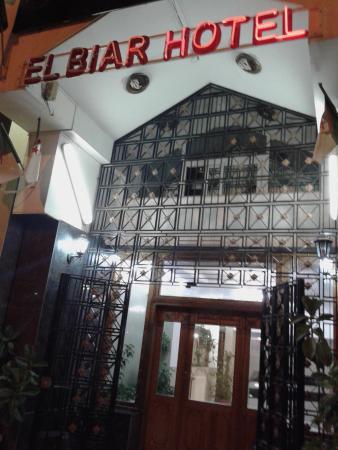 Hotel el-Biar: Entrada El Biar