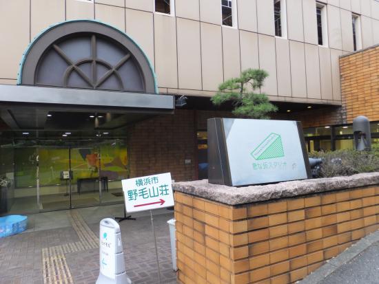 Kyu Na Saka Studio