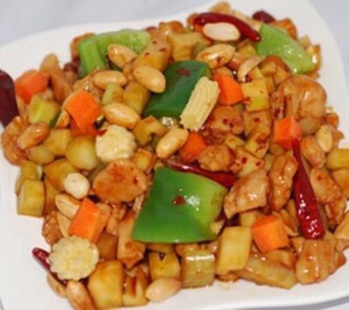 China One Express: Kung Pao Chicken