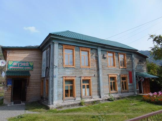 ‪Chemalskiy Local Lore Museum‬