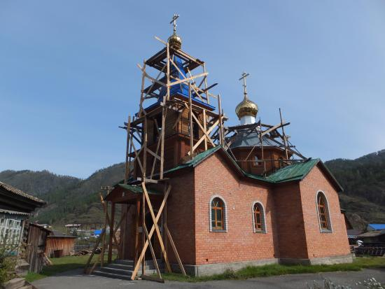 ‪Church of the Icon of Our Lady of All Who Sorrow‬