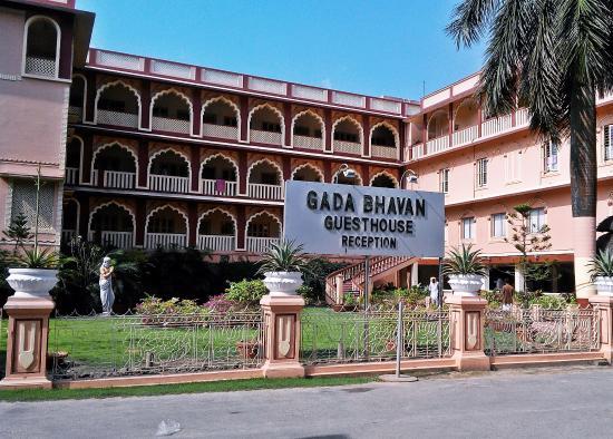 Gada Bhawan - Picture of ISKCON Mayapur, Nadia - TripAdvisor
