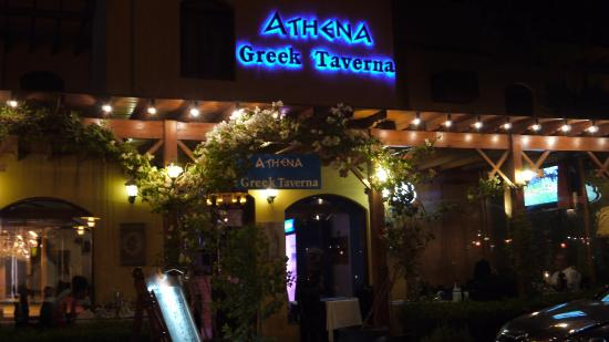‪Athena Greek Taverna‬