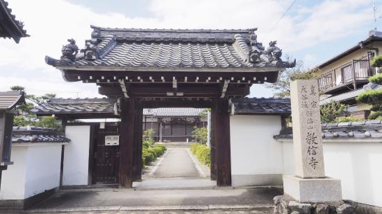 Kyoshin-ji Temple