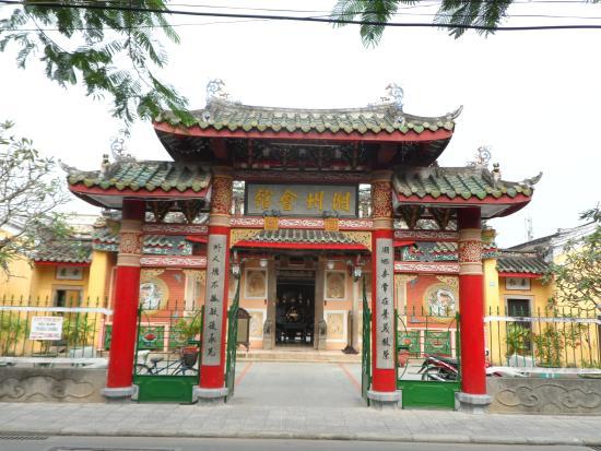 Chaozhou Hall (Trieu Chau): entrada