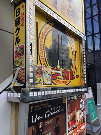 Go!Go! Curry Shinjuku Koshukaido Stadium