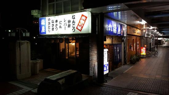 Tachibana-Yaogaki Ekimae