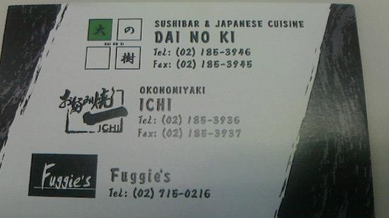 Dainoki