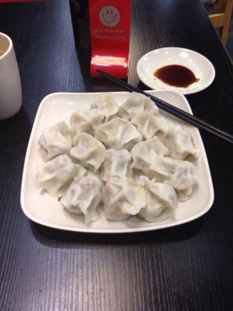 Jinjin Youwei Dumpling Restaurant (Yuguan Avenue)