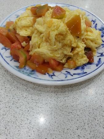 Zhong Nan Restaurant