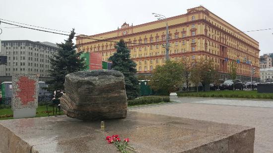 Solovetskiy Stone