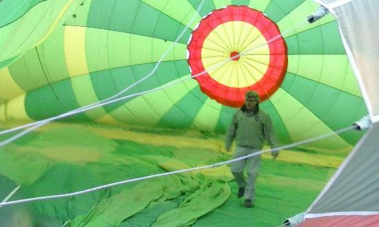 Green Aerostacion: photo1.jpg