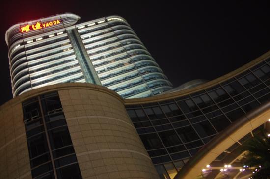 Taizhou Huangyan Yaoda Hotel