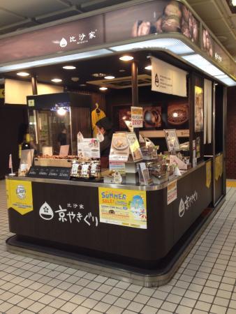 Hisaya Seibu Shinjuku