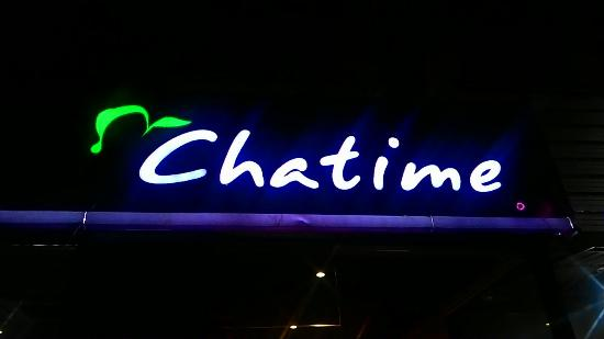 ‪Chatime Monivong‬