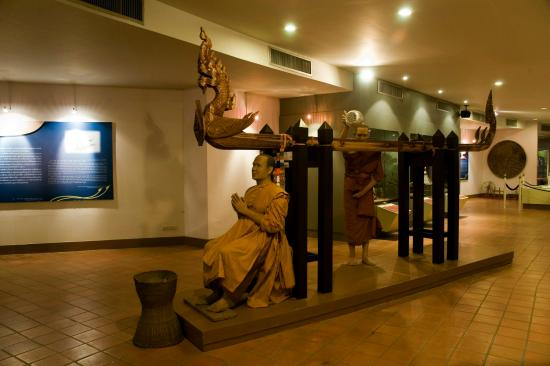 Hong Mun Mang or Khon Kaen City Museum