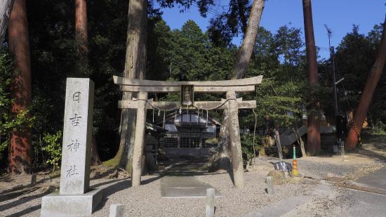 Yasu, اليابان: 日吉神社