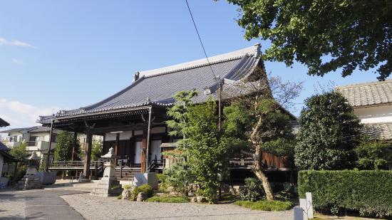 Yasu, اليابان: 養専寺