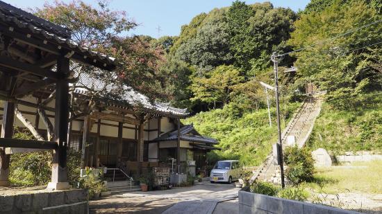 Yasu, اليابان: 宗泉寺