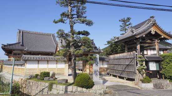 Yasu, اليابان: 西林寺