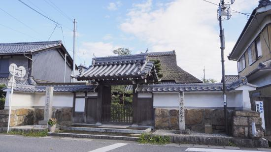Yuishin-in Temple