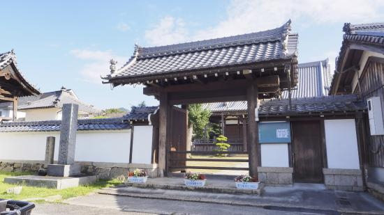 Yasu, Japan: 浄満寺