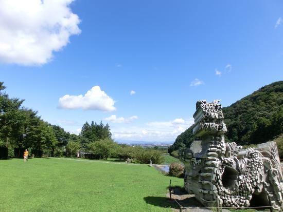 Hanedani Dandan Park
