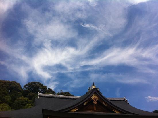 Mt. Miwa Image