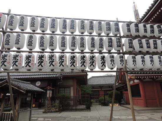 วัดสวย - Picture of Asakusa, Taito - TripAdvisor