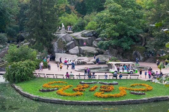 Uman, Ukraine: Водопад иклумба