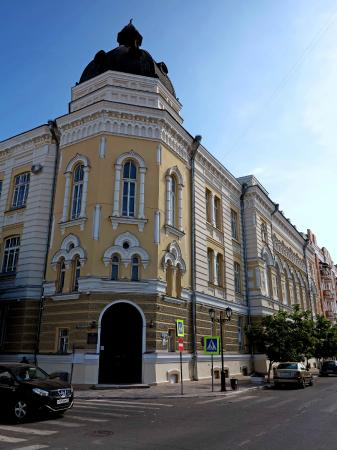 Mariinskaya Female Gymnasium