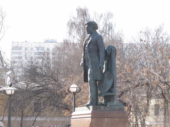 Monument Vasily Surikov