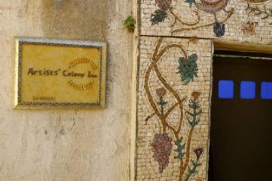Artists' Colony Inn: Entrance
